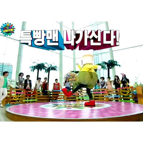 mbc 스친소 서바이벌--특빵맨(식빵)캐릭터모자탈인형